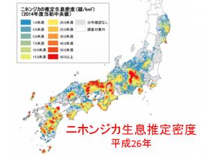 2014シカ密度