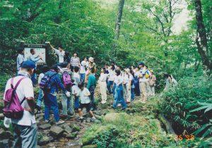 1998.7.26 第2回若杉原生林ツアー