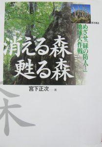 p1160606